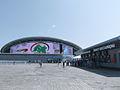 Kazan-kazanarena-mainent.jpg