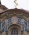 Kazanskaya upper.jpg