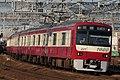 Keikyu-Type1000-1225F-Lot19.jpg