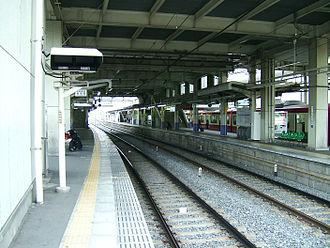 Keisei Tsudanuma Station - Image: Keisei tsudanuma platform