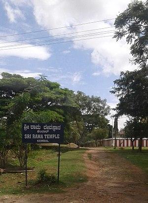 Hullahalli - Image: Kembalu on Hullalli Mysore Road