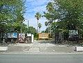 Kenmotsudai-arboretum-entrance 1.jpg