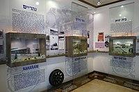 Kfar-Yehoshua-old-RW-station-810.jpg