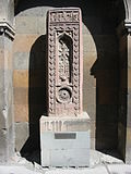 Khachkar from Old Djugha 1602 img 6932.jpg