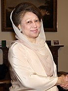 Khaleda Zia former Prime Minister of Bangladesh cropped