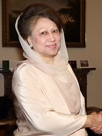 Bangladesh Nationalist Party - Khaleda Zia is the current chairperson and leader of the party