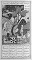 Khamsa (Quintet) of Nizami MET 43401.jpg
