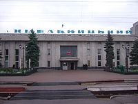 Khmelnitskiy001.jpg