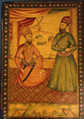 King Lotf Ali Khan with his minister, Mirza Hussein.png
