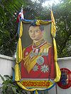 Poster of King Bhumibol.