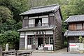 Kinotoko 2014 Museum Meiji Mura.jpg