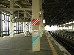 Kitakami Station - The shinkansen platforms in September 2009