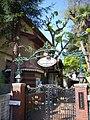 Kitano foreigners club02 2048.jpg