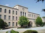 Kobe University main building.