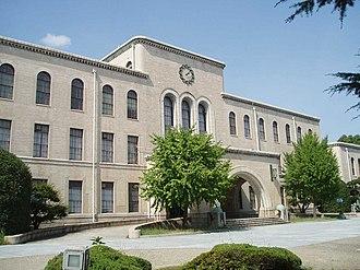 Kobe - Kobe University main building