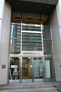 All Japan Judo Federation Judo federation