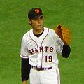 Koji Uehara in April 2006.jpg
