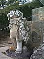 Komainu - panoramio.jpg