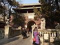 Kong Lin - gate - P1060036.JPG