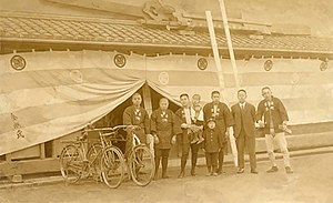 Kongō Gumi - Several Kongō Gumi workers, early 20th century