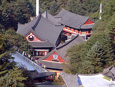 Korea-Danyang-Guinsa Nestled in the Valley 3027-07.JPG