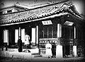 Korea-Empress.Myeongseong-Okhoru.jpg