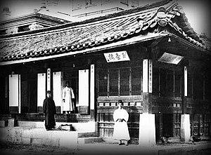 Empress Myeongseong - Okhoru Pavilion in Geoncheongjeon, Gyeongbokgung where the Empress was killed.