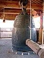 Korea-Goheung-Geumtapsa Brahma Bell 5683-07.JPG