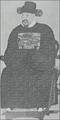 Korea-Portrait of Yi Sanhae-Joseon.PNG
