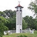 KotaKinabalu Sabah AtkinsonClockTower-01.jpg