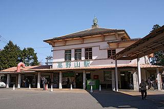 Kōyasan Station Railway station in Kōya, Wakayama Prefecture, Japan