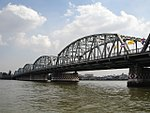 Krung Thong Bridge 05499.jpg