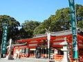Kumanohayatama shrine Wakayama.JPG
