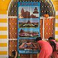 Kundalpur Planned temple.jpg