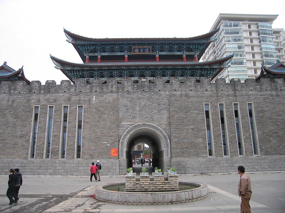 Kunming Street 4