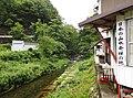 Kuramizawa River.jpg