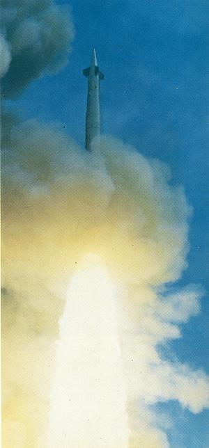LIM-49 Spartan - Image: LIM 49A Spartan launch