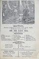 Laura - drama original en cinco actos y en verso, con prólogo y epílogo (IA lauradramaorigin00dazj).pdf