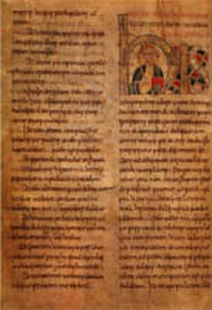 Saint Petersburg Bede - The oldest historiated initial known, full page view