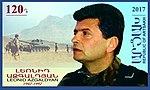 Leonid Azgaldyan 2017 stamp of Artsakh.jpg