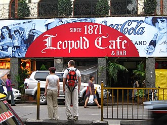 Leopold Cafe - Leopold Cafe