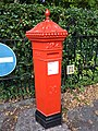 Letterbox At West End Of The Crescent Garden 3.jpg