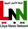Libya News Network (LNN) logo.jpg