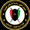 Libya Shield Force.png