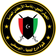 Libya Shield Force.png
