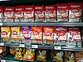 Lima Peru- oats mixed with other traditional Andean foods packaged in supermarket.jpg