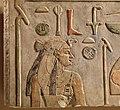 Lintel of Amenemhat I and Deities MET DP322057.jpg