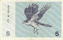 Lithuania-1991-Bill-5-Reverse.jpg