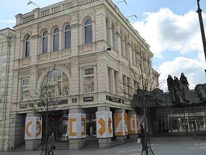How to get to Lietuvos Nacionalinis Dramos Teatras with public transit - About the place