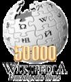 Logo50k.png